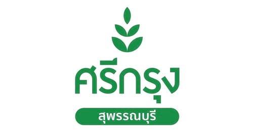 ศรีกรุงโบรคเกอร์-สุพรรณบุรี